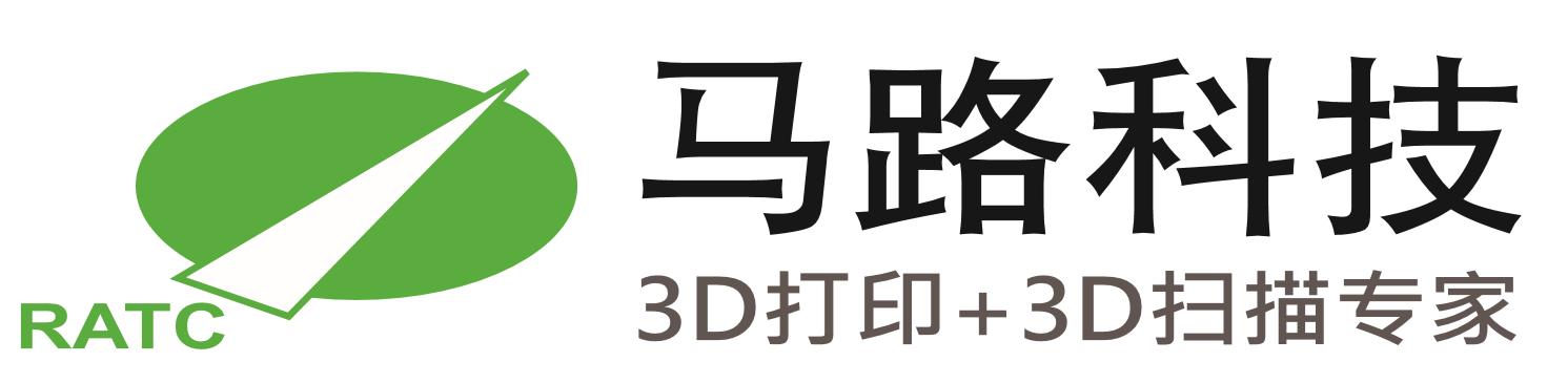 2018|第十六届深圳国际汽车改装服务业展览会-马路科技展出GOM ATOS 3D量测系统
