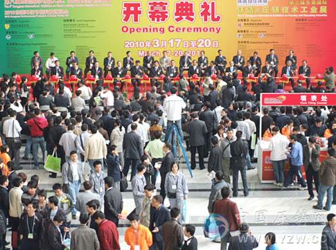 第三届东莞国际铸造及压铸技术工业展隆重开幕