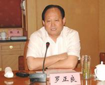 江旭集团总裁罗正良:市场是天 安全是地 质量是命 管理是根