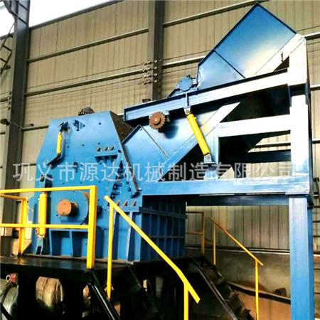 供应废钢破碎机有着强大的市场竞争力kpb