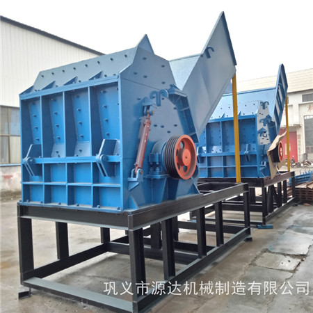 供应废钢破碎机能够及时掌握市场动态kpb