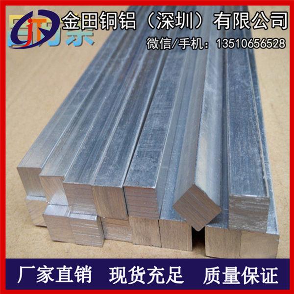 供应5083铝排 1060电力母铝排批发