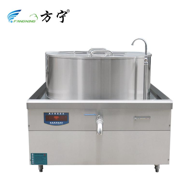供应方宁大功率电磁炉大型商用电煮锅卤锅