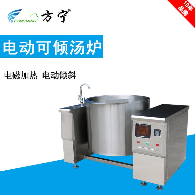 供应方宁可倾式夹层汤锅商用电磁煮锅可倾式
