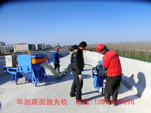 供应厂家现货批发泥浆清理机路面粗化打毛
