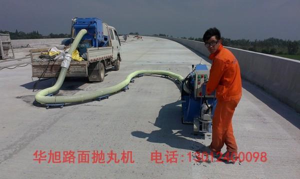 供应 钢板清理机桥面打毛机路面清理效果好