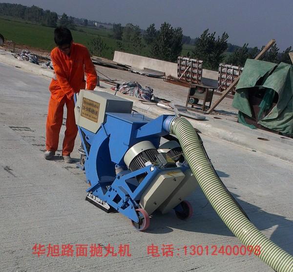 供应专业生产厂家 泥浆打毛机桥面抛光设