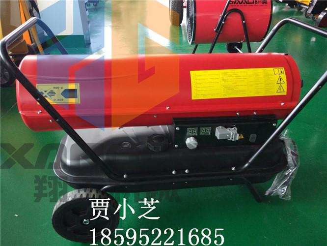 供应  暖风柴油机  小型汽油机暖风