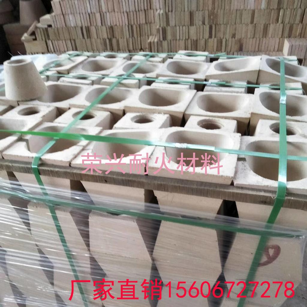 供应厂家直销铸钢铸铁专用耐高温单边浇口杯