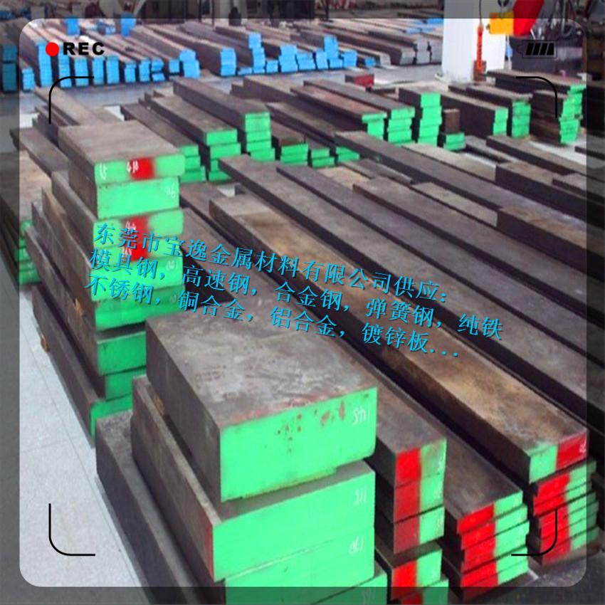 供应15CrMo热处理15CrMo合金钢