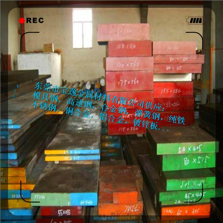 供应12CrMo模具钢材12CrMo性能