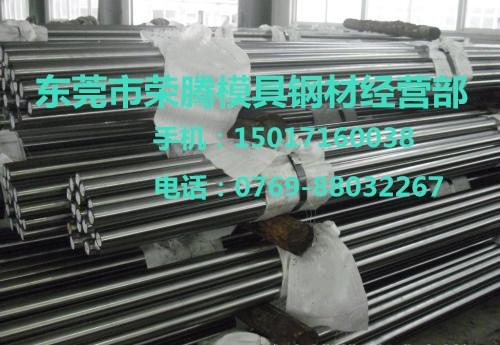 供应Y30易车铁棒材 Y30圆钢