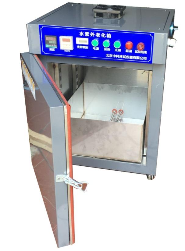 武汉科辉300W紫外线老化试验箱