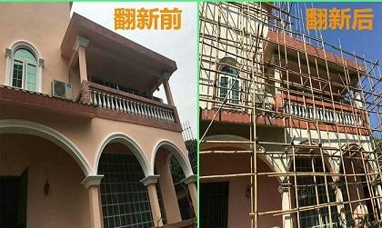 供应别墅外墙翻新施工方案