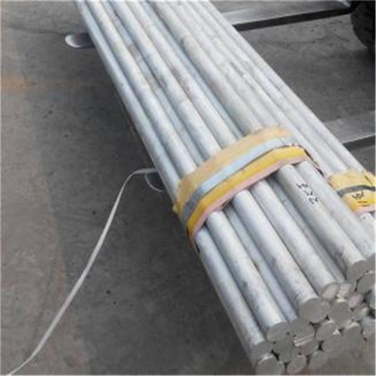 供应 Al99.70A铝棒铝圆钢