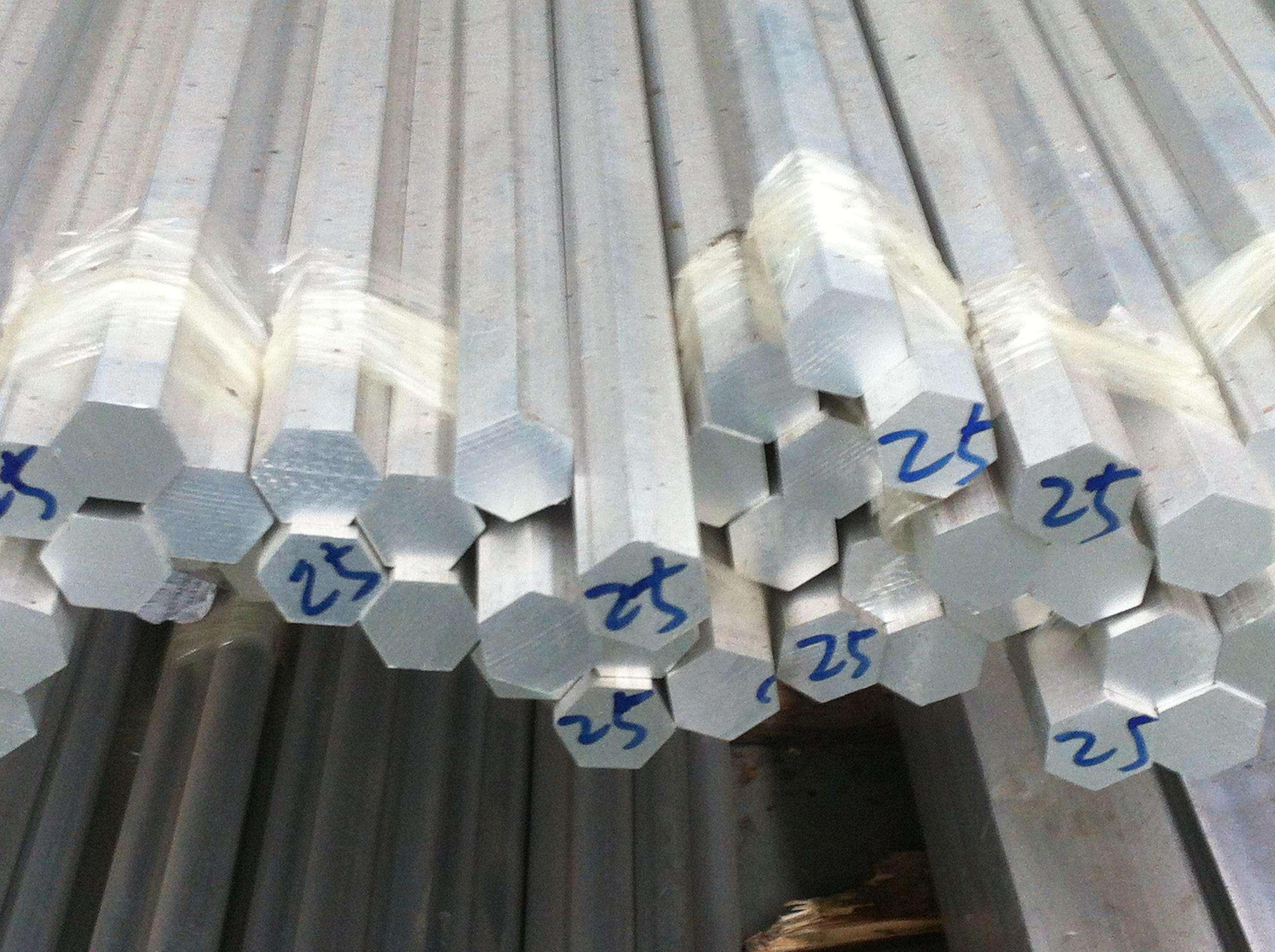 供应Al99.70铝合金板料Al99.7