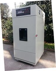 武汉科辉ZN-C-II耐紫外光试验箱
