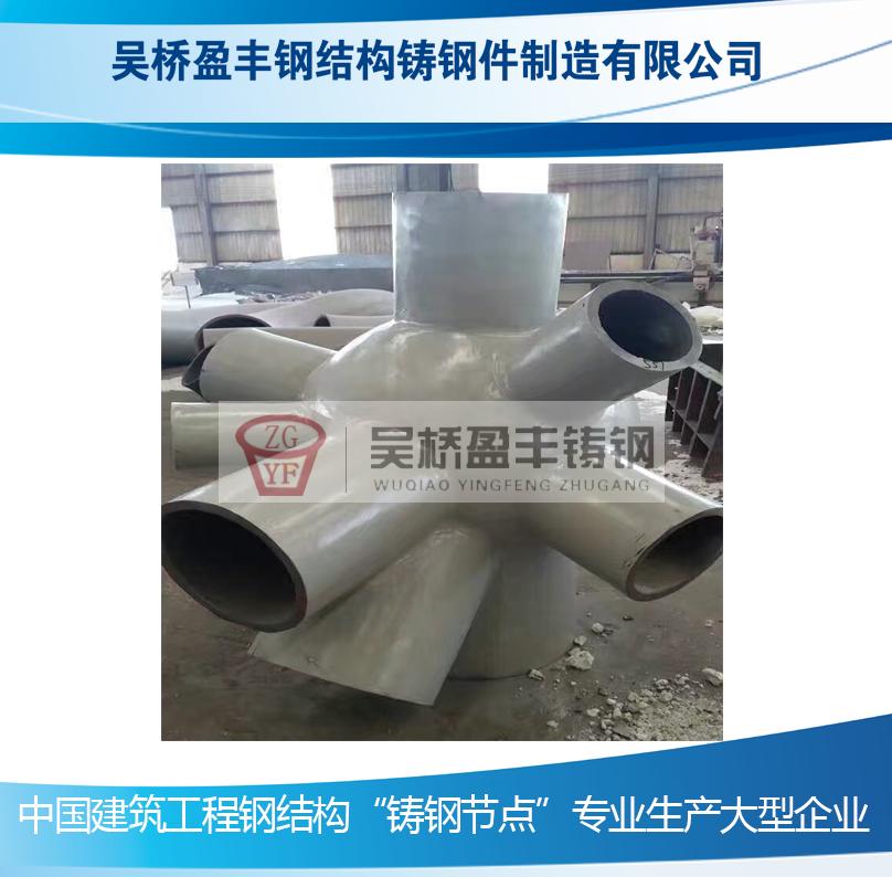 2019盈丰铸钢协助中国建筑继续前行