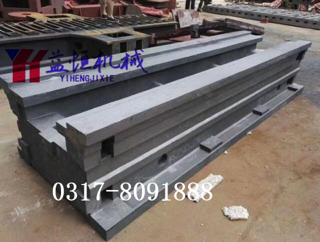 供应机床铸件 床身铸件 床身工作台 底座