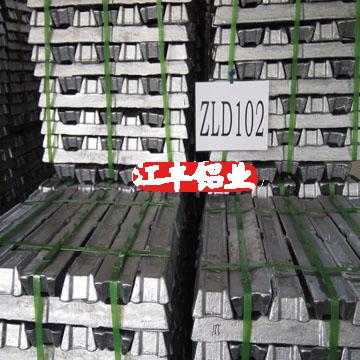 供应国标铸造铝合金锭413Z.1