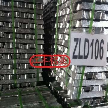 供应国标铸造铝合金锭328Z.1