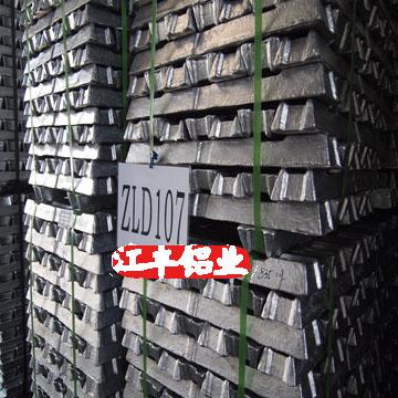 供应国标铸造铝合金锭319Z.3