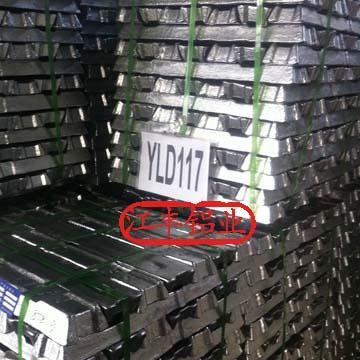 供应国标压铸铝合金锭390Y.1