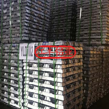 供应压铸铝合金锭413Y.1