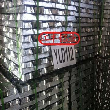 供应国标压铸铝合金锭380Y.1