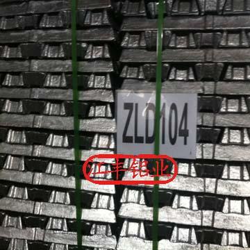供应国标铸造铝合金锭360Z.6