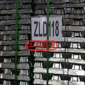 供应国标铸造铝合金锭398Z.1