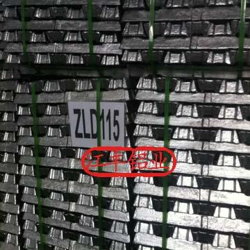 供应国标铸造铝合金锭315Z.1
