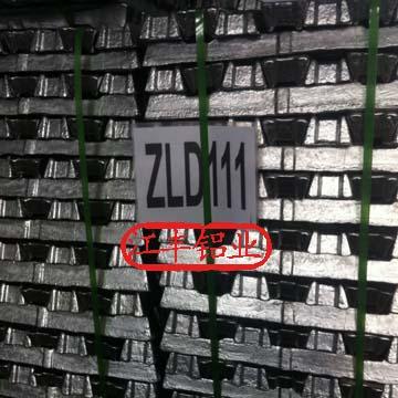 供应国标铸造铝合金锭354Z.1