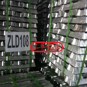 供应国标铸造铝合金锭312Z.1
