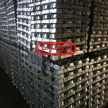 供应国标压铸铝合金锭360Y.1