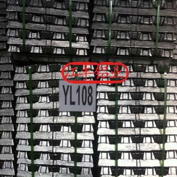 供应压铸铝合金锭YL108