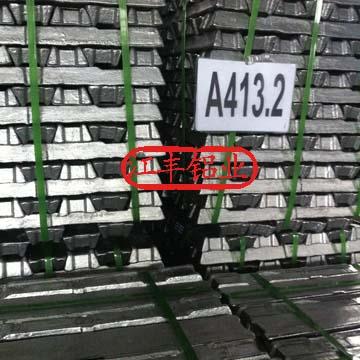 供应国标压铸铝合金锭A413.2CN