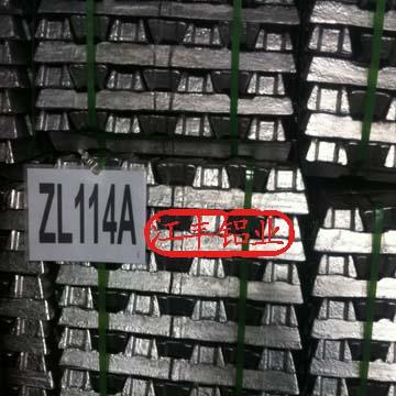 供应铸造铝合金锭ZL114A