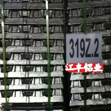 供应铸造铝合金锭319Z.2