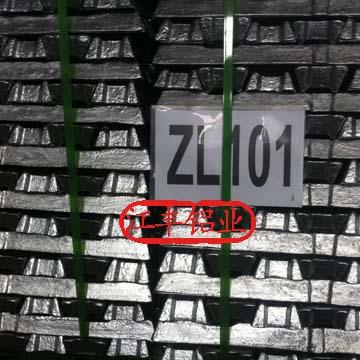 供应铸造铝合金锭ZL101
