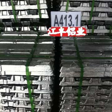 供应国标压铸铝合金锭A413.1CN