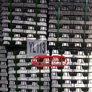 供应压铸铝合金锭YL113