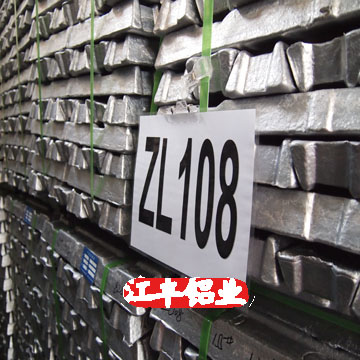 供应铸造铝合金锭ZL108