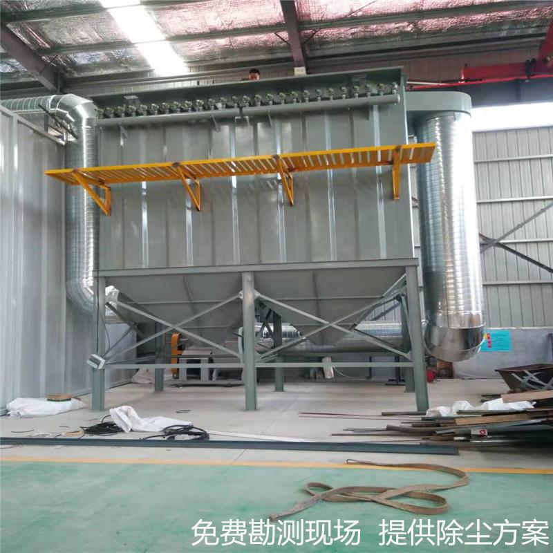 供应采石厂脉冲布袋式除尘器