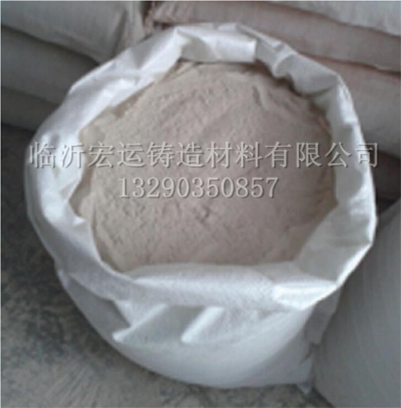 专业供应涂料粘合剂除渣剂