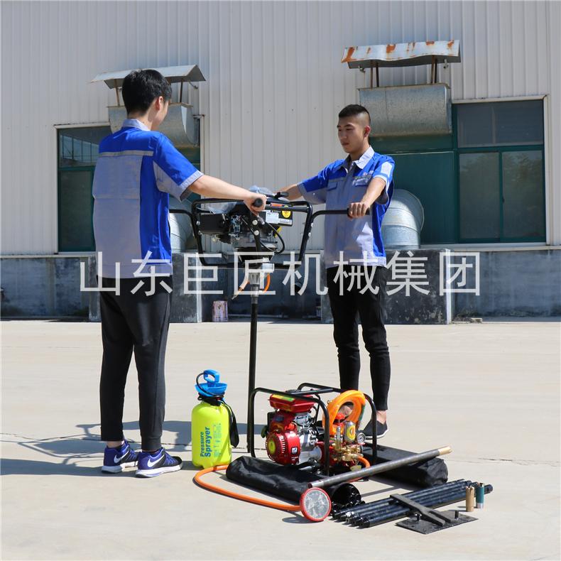 提供巨匠集团BXZ-2型双人背包岩芯钻机