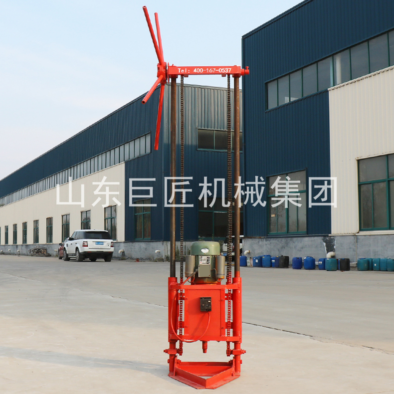 提供巨匠集团QZ-1A型两相电轻便取样钻