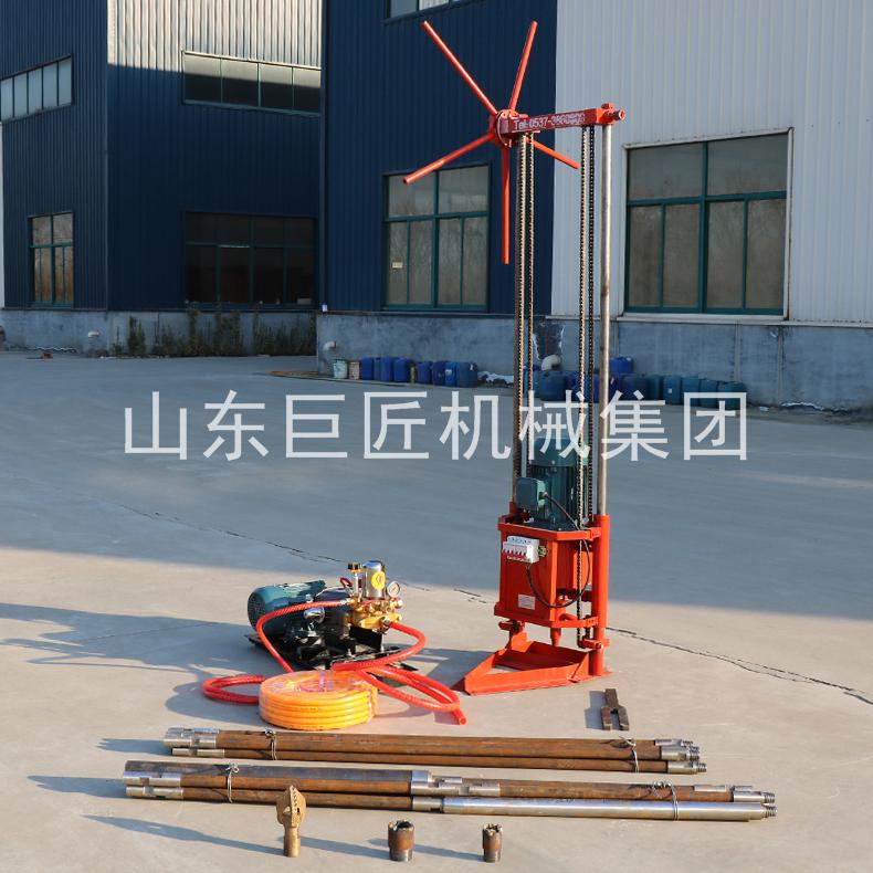 提供巨匠集团QZ-2A型三相电轻便取样钻