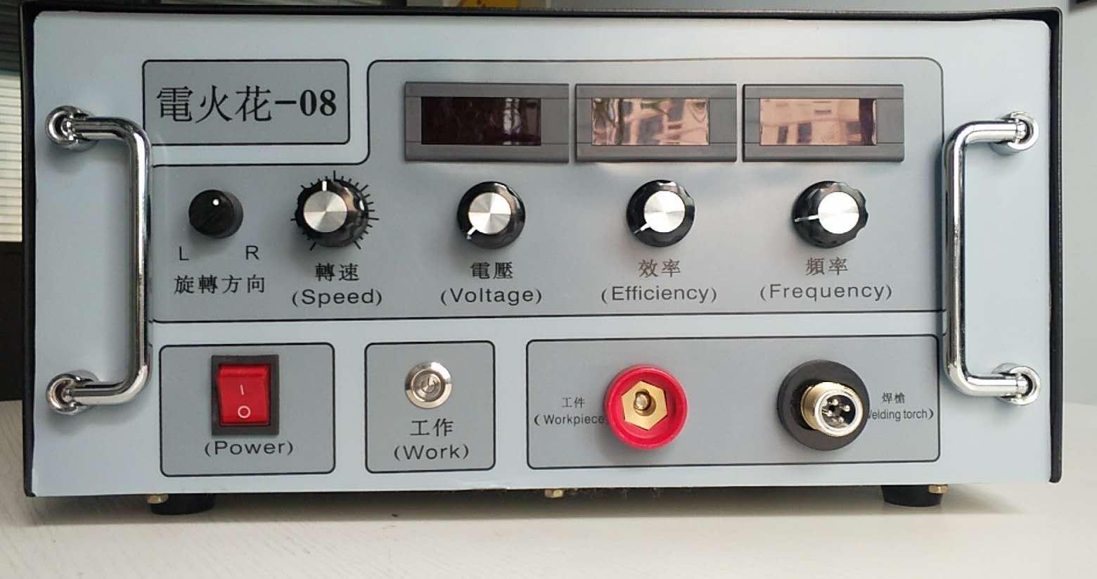 供应CYSN-08型电火花修复机/冷焊机