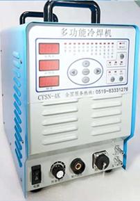 多功能全数控电火花缺陷修复机冷焊机